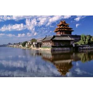 Posterazzi PDDAS07RER0018 China Beijing Tower & Moat Guard Forbidden City Poster Print by Ric Ergenbright Danitadelimont - 34 x 23 in.