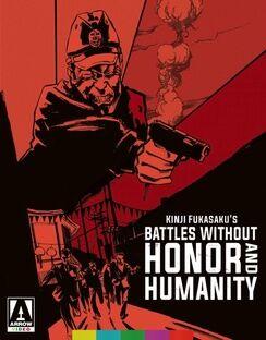 Music Video Distribution MVD BRAV030 Battles Without Honor & Humanity Blu-Ray